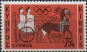 Stamp Cyprus Catalog number: 239