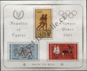 Stamp Cyprus Catalog number: B/2