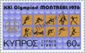 Stamp Cyprus Catalog number: 455