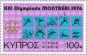 Stamp Cyprus Catalog number: 456