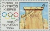 Stamp Cyprus Catalog number: 614