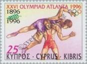 Stamp Cyprus Catalog number: 881