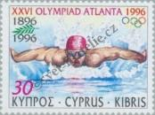 Stamp Cyprus Catalog number: 882