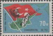 Stamp Northern Cyprus Catalog number: 7