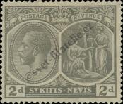 Stamp St. Kitts Nevis | St. Christopher, Nevis & Anguilla Catalog number: 42
