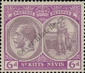 Stamp St. Kitts Nevis | St. Christopher, Nevis & Anguilla Catalog number: 47