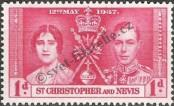 Stamp St. Kitts Nevis | St. Christopher, Nevis & Anguilla Catalog number: 69