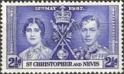 Stamp St. Kitts Nevis | St. Christopher, Nevis & Anguilla Catalog number: 71