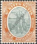 Stamp St. Kitts Nevis | St. Christopher, Nevis & Anguilla Catalog number: 7