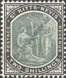 Stamp St. Kitts Nevis | St. Christopher, Nevis & Anguilla Catalog number: 8