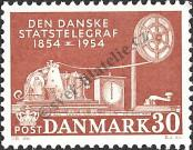 Stamp Denmark Catalog number: 351