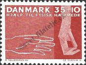 Stamp Denmark Catalog number: 415