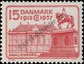 Stamp Denmark Catalog number: 239