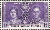 Stamp Solomon Islands Catalog number: 56