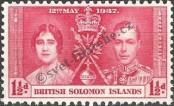 Stamp Solomon Islands Catalog number: 57