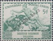 Stamp Solomon Islands Catalog number: 78