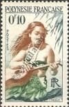 Stamp French Polynesia  Catalog number: 1