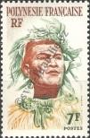Stamp French Polynesia  Catalog number: 6
