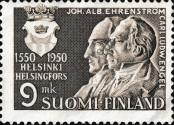 Stamp Finland Catalog number: 389