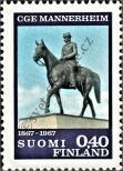 Stamp Finland Catalog number: 626