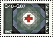 Stamp Finland Catalog number: 632