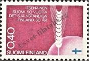 Stamp Finland Catalog number: 635