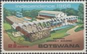 Stamp Botswana Catalog number: 1