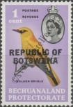 Stamp Botswana Catalog number: 5