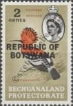 Stamp Botswana Catalog number: 6