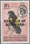Stamp Botswana Catalog number: 8