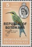 Stamp Botswana Catalog number: 9