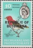Stamp Botswana Catalog number: 11