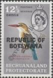 Stamp Botswana Catalog number: 12
