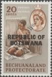 Stamp Botswana Catalog number: 13