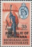 Stamp Botswana Catalog number: 15