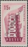 Stamp France Catalog number: 1104