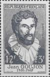 Stamp France Catalog number: 1095