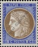 Stamp France Catalog number: 353