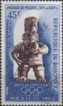 Stamp Dahomey Catalog number: 361