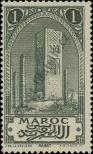 Stamp Morocco Catalog number: 21