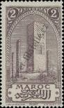 Stamp Morocco Catalog number: 22