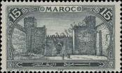 Stamp Morocco Catalog number: 26