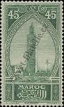 Stamp Morocco Catalog number: 32