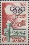 Stamp Morocco Catalog number: 538