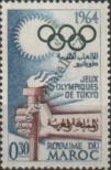Stamp Morocco Catalog number: 539