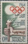 Stamp Morocco Catalog number: 540