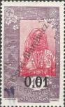 Stamp French Somaliland Catalog number: 124