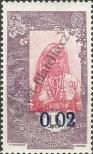 Stamp French Somaliland Catalog number: 125