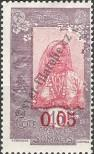 Stamp French Somaliland Catalog number: 127