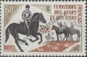Stamp Djibouti | French Territory of the Afars and the Issas Catalog number: 48